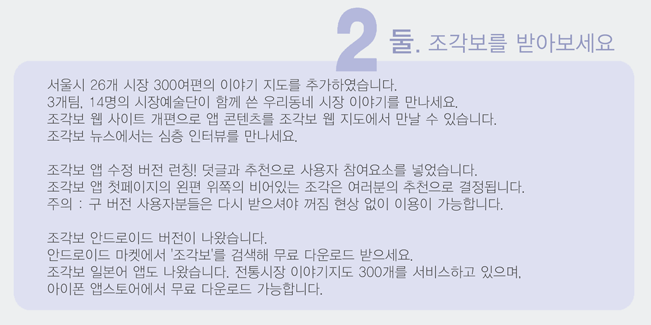 0123-jogakbo-card-2.png