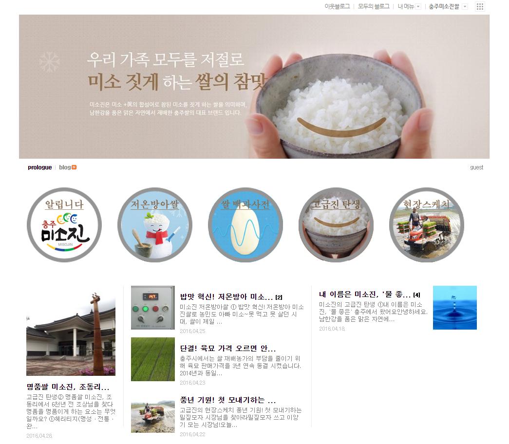 blog_cap_new_20160428.jpg