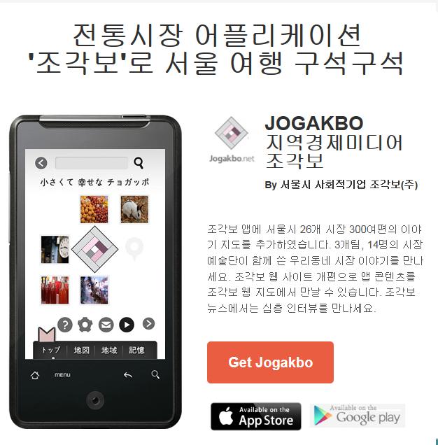 download_app_k.png
